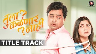 Tula Kalnnaar Nahi - Title Track   Subodh Bhave & Sonalee Kulkarni   Neha Rajpal & Swapnil Bandodkar