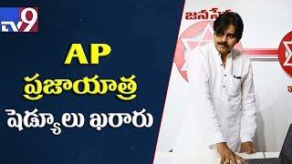 Pawan Kalyan announces AP Praja Yatra schedule - TV9
