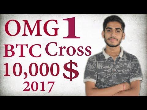 OMG! 1BTC Cross 10,000$ iNVEST iN BTC Bright Future
