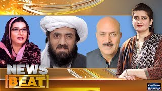 PTI Ka Kaam Asan | News Beat | Paras Jahanzeb | SAMAA TV | 01 September 2018
