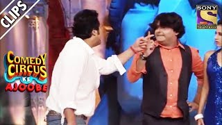 Krushna & Kapil At War | Comedy Circus Ke Ajoobe