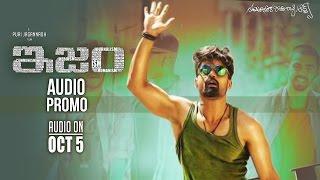 Kalyan Ram's ISM Audio Promo | Audio From Tomorrow | Kalyan Ram | Aditi Arya | TFPC