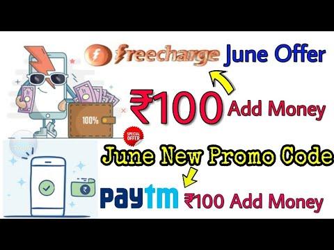 Paytm Offer ₹100 Add Money : Freerecharge ₹100 Add Money, June New Promo Code  Freecharge UPI Offer