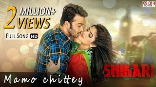 Mamo Chittey ( Full Video) | Shikari | Arijit Singh & Madhura | Latest Bengali song 2016