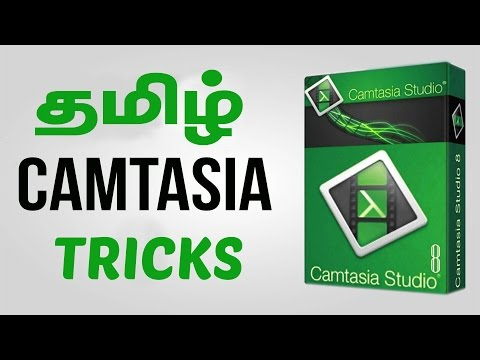How To Use Camtasia Studio 8 | PART-II | TIPS and TRICKS | YES TAMIL