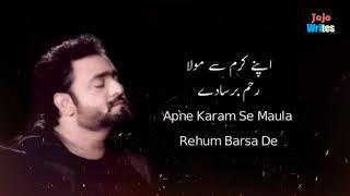 Maula Meri Tauba full Lyrics | Sahir Ali Bagga | Jojo Writes