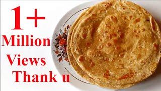 Bombay Chapati Recipe | How to make Soft Chapati | Indian Flat Bread