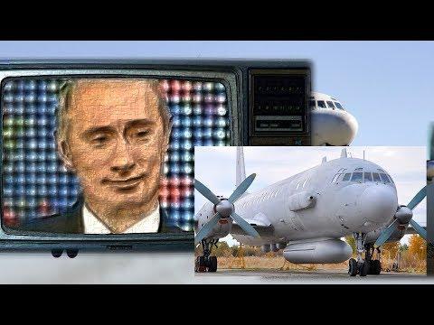 Сбитый Ил-20. Бей своих, чтобы чужие... не боялись.