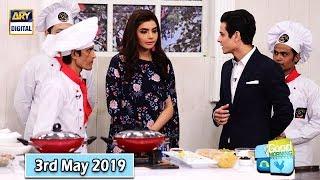 Good Morning Pakistan - Cuisines for Ramazan - 3rd May 2019 - ARY Digital Show