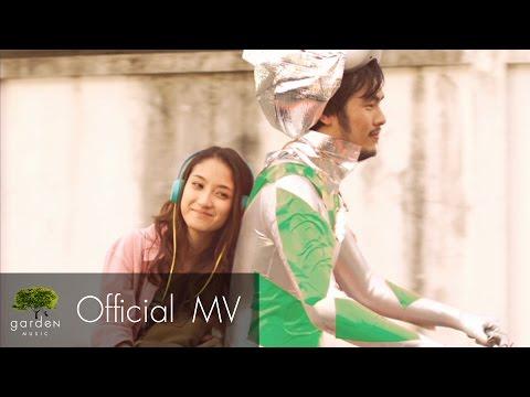 Xxx Mp4 ที่รัก เธอ เอก สุระเชษฐ์ Official MV 3gp Sex