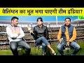 Aaj Ka Agenda: क्या भारत भगा पाएगा Basin Reserve का भूत ?   Ind vs NZ, 1st Test   Sports Tak