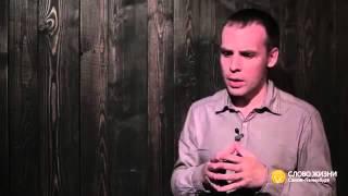 Антон Бормотов Моя история Свидетельство