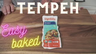 Easy Baked Tempeh - Vegan, WFPB, and Oil-Free!