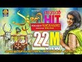 Download പട്ടത്തി എത്തിട്ടാ | എള്ളോളം തരി പൊന്നെന്തിനാ തനി തഞ്ചാവൂര് പട്ടെന്തിനാ  | Nadan Pattu 2019 In Mp4 3Gp Full HD Video