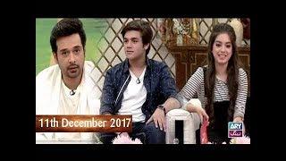 Salam Zindagi With Faysal Qureshi - Arisha Razi & Sarah Razi - 11th December 2017