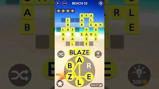 wordscapes daily puzzle july 12
