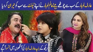 Arif Lohar Sons made an Example for Everyone   APlus