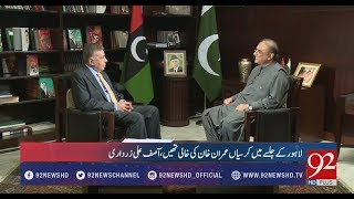 Ho Kya Raha Hai - Exclusive Interview with Asif Ali Zardari - 13 February 2018 - 92NewsHDPlus