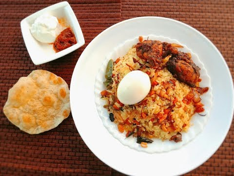 എട്ടാം  ക്ലാസ്സ്  ബിരിയാണി /chicken biryani