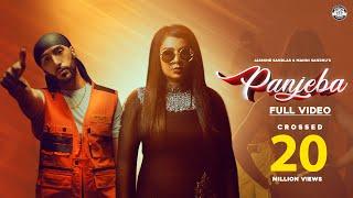 PANJEBA (Full Video) JASMINE SANDLAS | MANNI SANDHU | KAY V | GOLD MEDIA | Latest Punjabi Songs 2019