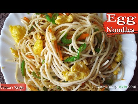Chinese Egg Noodles Recipes | Easy and Simple Egg Noodle Recipe - Bengali Style | এগ চাউমিন