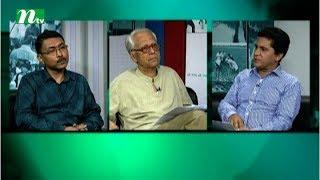 Ei Somoy | Episode 2326 | Talk Show | News & Current Affairs