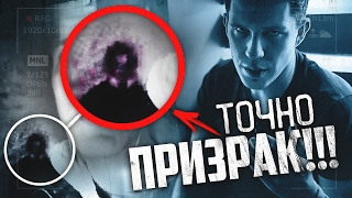 Download Я точно снял Призрака! - GhostBuster За Гранью... Часть 3 Video