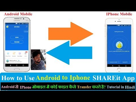 SHAREit Transfer Android to IPhone ! SHAREit App Download and Transwer File Android to I IOS Apple!