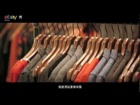 eBay Style Xiu - Journey of Style (风尚之旅) - New York City