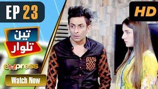 Pakistani Drama   Teen Talwar - Episode 23   Express TV Dramas   Sabahat Sarhandi, Barkat, Uzmi