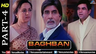 Baghban - Part 4 | HD Movie | Amitabh Bachchan & Hema Malini | Hindi Movie |Superhit Bollywood Movie