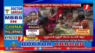 All Party Round Table Meeting Over New Telangana Secretariat Construction | iNews