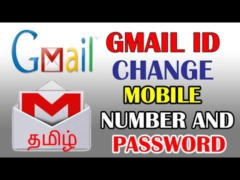 how to change gmail mobile number /ஜிமெயில் மொபயில் நம்பர் மற்றும் பாஸ்வேட் எவ்வாறு மாற்றுவது