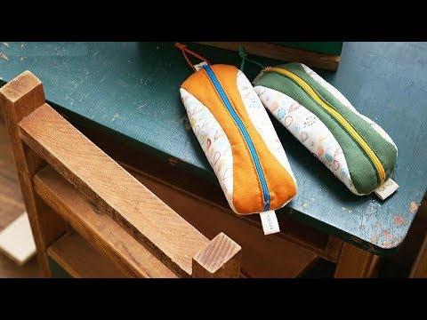 Shine Sewing Tutorial Pencil Case Fabric