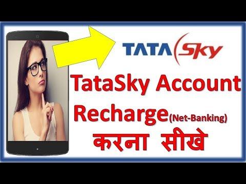 Tatasky recharge kaise kare   How to recharge Tatasky online using SBI account   Tata sky Tricks