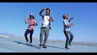 Biniam Belay aka Bini Boy [NEW! Ethiopian Music Video 2017] OFFICIAL VIDEO