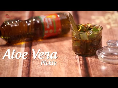 Instant Aloe Vera Pickle Recipe | How To Make Aloe Vera Ka Achar | Pickles Of India