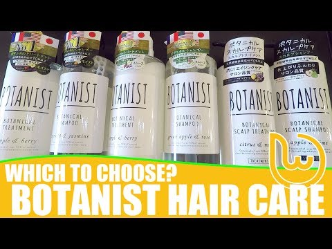 Which BOTANIST Hair Care Product to Choose?