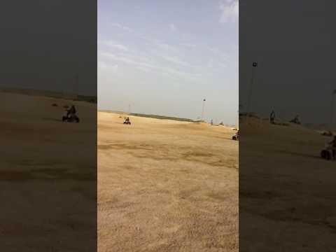 ATV sürüyorum Bahreyn
