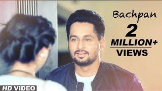 Bachpan (Full Video) | Baljit Gharuan |Mista Baaz| Latest Punjabi Song 2017 | New Punjabi Songs 2017