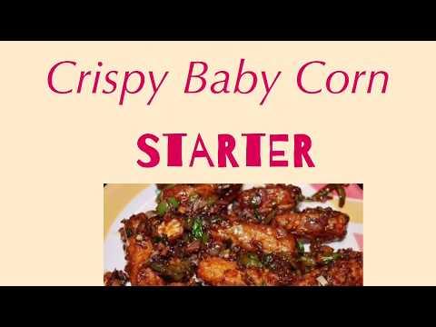 BABY CORN MANCHURIAN | CHILLI BABY CORN DRY | Crispy Baby Corn--Starter--
