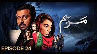 Marham Episode 24 | Pakistani Drama Serial | 26th June 2019 | BOL Entertainment