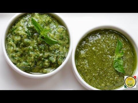 Basil Pesto Sauce  - By Vahchef @ vahrehvah.com