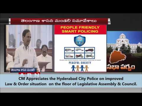 Hon'ble CM's Speech @ TS Assembly - HYDERABAD POLICE