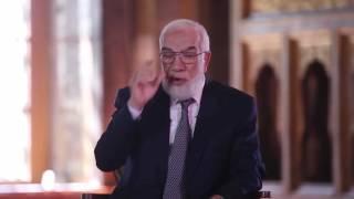 ونفس وما سواها 3 ( الدعاء المستجاب),  د.عمر عبد الكافي