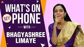 6 minutes, 44 seconds) Bhagyashree Limaye Video - PlayKindle org