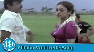 Pillaku Voni Lede Song - Nene Monaganni Movie Songs - Vijayakanth - Shobana - Khushboo