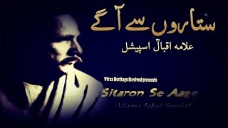 """Sitaron Se Aage"" 