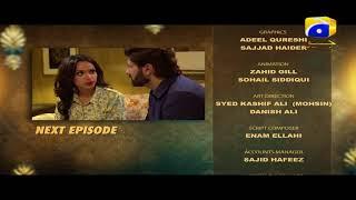 Tum Se Hi Taluq Hai - Episode 7 Teaser | HAR PAL GEO