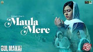 Gul Makai: Maula Mere Song | Kailash Kher